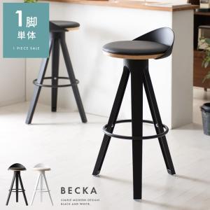 カウンターチェア バーチェア おしゃれ 北欧 カウンターバーチェア 背もたれ 椅子 イス ハイチェア シンプル モダン カフェ風 1脚単体販売|air-r