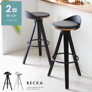 カウンターチェア バーチェア おしゃれ 北欧 カウンターバーチェア 背もたれ 椅子 イス ハイチェア シンプル モダン カフェ風 2脚セット販売|air-r