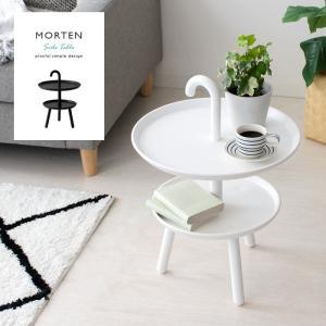 サイドテーブル おしゃれ 北欧 ソファーサイドテーブル ベッドサイドテーブル ナイトテーブル 収納 丸型 シンプル モダン リビング 寝室 ホワイト ブラック air-r