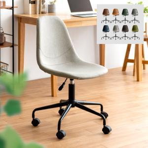 デスクチェア オフィスチェア おしゃれ パソコンチェア レザー 革 椅子 イス 回転 昇降式 キャスター付き ヴィンテージ インダストリアル ワークチェア