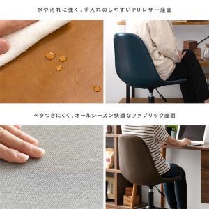 デスクチェア オフィスチェア おしゃれ パソコンチェア レザー 革 椅子 イス 回転 昇降式 キャスター付き ヴィンテージ インダストリアル ワークチェア|air-r|16