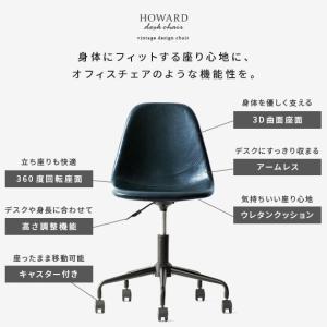 デスクチェア オフィスチェア おしゃれ パソコンチェア レザー 革 椅子 イス 回転 昇降式 キャスター付き ヴィンテージ インダストリアル ワークチェア|air-r|09
