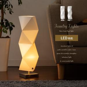 スタンドライト LED対応 フロアスタンドライト フロアライト おしゃれ 北欧 モダン 照明器具 間接照明 スタンド照明 インテリアライト|air-r