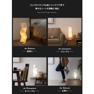スタンドライト LED対応 フロアスタンドライト フロアライト おしゃれ 北欧 モダン 照明器具 間接照明 スタンド照明 インテリアライト|air-r|02