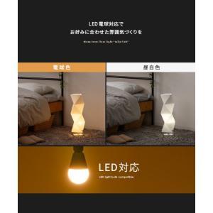 スタンドライト LED対応 フロアスタンドライト フロアライト おしゃれ 北欧 モダン 照明器具 間接照明 スタンド照明 インテリアライト|air-r|04