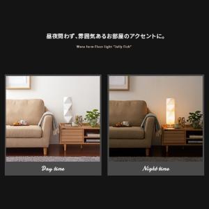 スタンドライト LED対応 フロアスタンドライト フロアライト おしゃれ 北欧 モダン 照明器具 間接照明 スタンド照明 インテリアライト|air-r|07