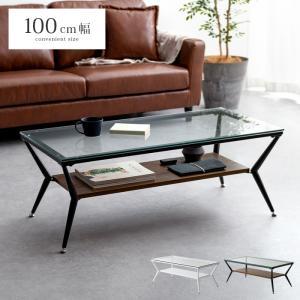 リビングテーブル ローテーブル センターテーブル ガラステーブル おしゃれ 北欧 モダン 収納 カフェ テーブル ガラス天板 ミッドセンチュリー|air-r