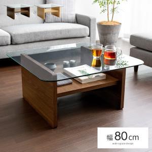 テーブル ローテーブル リビングテーブル ガラステーブル おしゃれ 北欧 ガラス 木製 センターテーブル 収納 幅80cm 高さ38m ブラウン ナチュラル|エア・リゾームインテリア