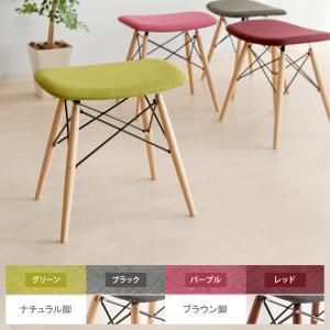 スツール 椅子 イス おしゃれ 木製 北欧 シンプル チェアー 玄関スツール ファブリック 人気 モダン シェルチェア グリーン ブラック レッド パープル|air-r