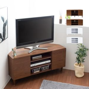 テレビ台 ローボード コーナーテレビ台 収納 おしゃれ テレビボード テレビラック コンパクト 木製 北欧 シンプル モダン ミッドセンチュリー 脚付き 110cm幅|air-r
