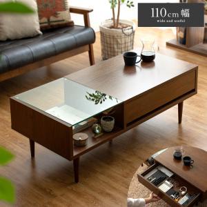 ローテーブル リビングテーブル おしゃれ ガラステーブル 北欧 モダン 収納付き 引き出し センターテーブル 110cm幅 シンプル ミッドセンチュリー|air-r
