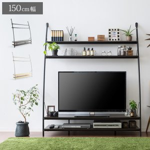 テレビ台 おしゃれ ハイタイプ 150 収納付き テレビボード 壁面 ハイタイプテレビボード テレビラック 北欧 モダン シンプル 壁面収納|air-r