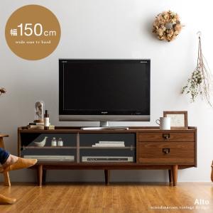 テレビ台 テレビボード ローボード 150cm幅 おしゃれ 北欧 ナチュラル ヴィンテージ 収納 木製 テレビラック TV台 TVボード リビングボード シンプル|air-r