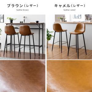 カウンターチェア バーチェア 2脚 おしゃれ レザー 背もたれ 椅子 イス ヴィンテージ インダストリアル ブルックリン カフェ ハイチェア|air-r|02