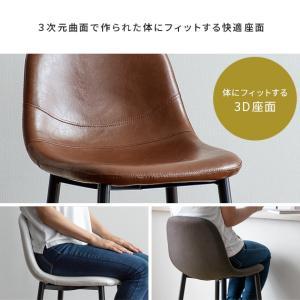 カウンターチェア バーチェア 2脚 おしゃれ レザー 背もたれ 椅子 イス ヴィンテージ インダストリアル ブルックリン カフェ ハイチェア|air-r|12