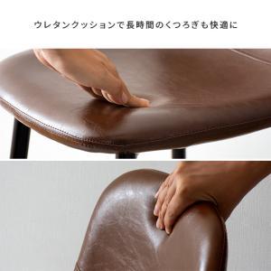 カウンターチェア バーチェア 2脚 おしゃれ レザー 背もたれ 椅子 イス ヴィンテージ インダストリアル ブルックリン カフェ ハイチェア|air-r|13