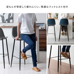カウンターチェア バーチェア 2脚 おしゃれ レザー 背もたれ 椅子 イス ヴィンテージ インダストリアル ブルックリン カフェ ハイチェア|air-r|14