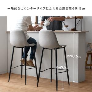 カウンターチェア バーチェア 2脚 おしゃれ レザー 背もたれ 椅子 イス ヴィンテージ インダストリアル ブルックリン カフェ ハイチェア|air-r|15