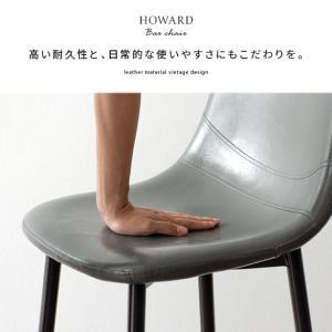 カウンターチェア バーチェア 2脚 おしゃれ レザー 背もたれ 椅子 イス ヴィンテージ インダストリアル ブルックリン カフェ ハイチェア|air-r|16
