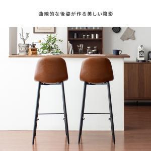 カウンターチェア バーチェア 2脚 おしゃれ レザー 背もたれ 椅子 イス ヴィンテージ インダストリアル ブルックリン カフェ ハイチェア|air-r|10