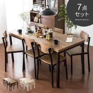 ダイニングテーブルセット 6人用 7点セット おしゃれ ダイニングセット 6人掛け カフェテーブル セット 西海岸 インダストリアル 食卓テーブルセット|air-r