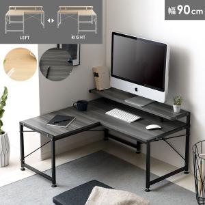 パソコンデスク デスク 机 おしゃれ ローデスク L字型 コーナー PCデスク ロータイプ 学習机 ...