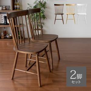 ダイニングチェア 2脚 おしゃれ 木製 肘なし ダイニングチェアー 椅子 イス 北欧 カフェ ミッドセンチュリー ナチュラル レトロ シンプル モダン 食卓椅子|air-r