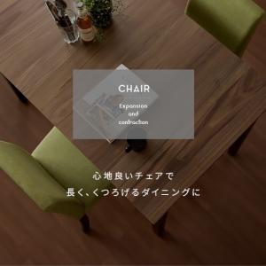 ダイニングチェア 2脚 おしゃれ 木製 肘なし ダイニングチェアー 椅子 ファブリック 北欧 カフェ シンプル 食卓椅子|air-r|02