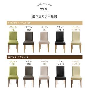 ダイニングチェア 2脚 おしゃれ 木製 肘なし ダイニングチェアー 椅子 ファブリック 北欧 カフェ シンプル 食卓椅子|air-r|11