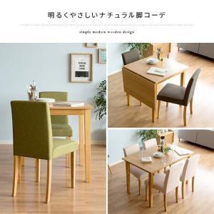 ダイニングチェア 2脚 おしゃれ 木製 肘なし ダイニングチェアー 椅子 ファブリック 北欧 カフェ シンプル 食卓椅子|air-r|12
