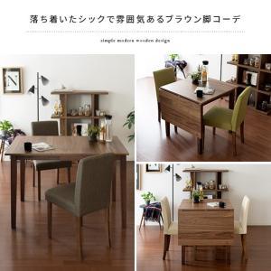 ダイニングチェア 2脚 おしゃれ 木製 肘なし ダイニングチェアー 椅子 ファブリック 北欧 カフェ シンプル 食卓椅子|air-r|13