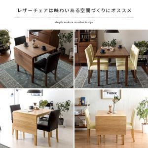 ダイニングチェア 2脚 おしゃれ 木製 肘なし ダイニングチェアー 椅子 ファブリック 北欧 カフェ シンプル 食卓椅子|air-r|14