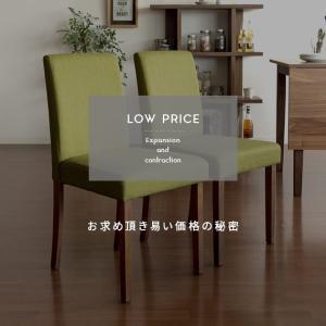 ダイニングチェア 2脚 おしゃれ 木製 肘なし ダイニングチェアー 椅子 ファブリック 北欧 カフェ シンプル 食卓椅子|air-r|15