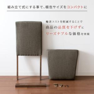 ダイニングチェア 2脚 おしゃれ 木製 肘なし ダイニングチェアー 椅子 ファブリック 北欧 カフェ シンプル 食卓椅子|air-r|16