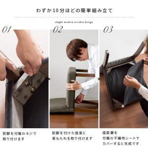 ダイニングチェア 2脚 おしゃれ 木製 肘なし ダイニングチェアー 椅子 ファブリック 北欧 カフェ シンプル 食卓椅子|air-r|17