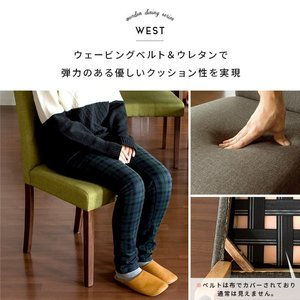 ダイニングチェア 2脚 おしゃれ 木製 肘なし ダイニングチェアー 椅子 ファブリック 北欧 カフェ シンプル 食卓椅子|air-r|03