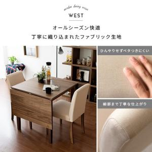 ダイニングチェア 2脚 おしゃれ 木製 肘なし ダイニングチェアー 椅子 ファブリック 北欧 カフェ シンプル 食卓椅子|air-r|05