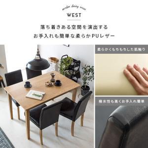 ダイニングチェア 2脚 おしゃれ 木製 肘なし ダイニングチェアー 椅子 ファブリック 北欧 カフェ シンプル 食卓椅子|air-r|06