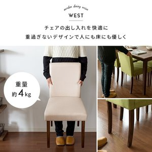 ダイニングチェア 2脚 おしゃれ 木製 肘なし ダイニングチェアー 椅子 ファブリック 北欧 カフェ シンプル 食卓椅子|air-r|07
