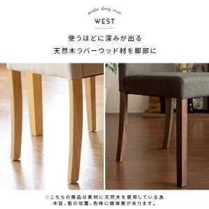ダイニングチェア 2脚 おしゃれ 木製 肘なし ダイニングチェアー 椅子 ファブリック 北欧 カフェ シンプル 食卓椅子|air-r|09