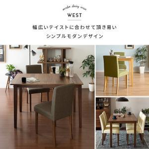 ダイニングチェア 2脚 おしゃれ 木製 肘なし ダイニングチェアー 椅子 ファブリック 北欧 カフェ シンプル 食卓椅子|air-r|10