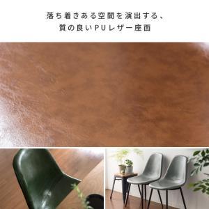 ダイニングチェア 2脚 おしゃれ レザー 椅子 ヴィンテージ インダストリアル ブルックリン カフェ 食卓椅子 ダイニングチェアー|air-r|11