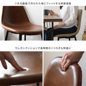ダイニングチェア 2脚 おしゃれ レザー 椅子 ヴィンテージ インダストリアル ブルックリン カフェ 食卓椅子 ダイニングチェアー|air-r|17