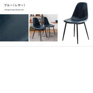 ダイニングチェア 2脚 おしゃれ レザー 椅子 ヴィンテージ インダストリアル ブルックリン カフェ 食卓椅子 ダイニングチェアー|air-r|06