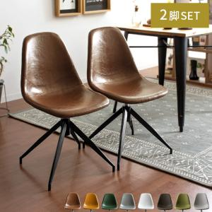ダイニングチェア 回転 2脚 おしゃれ レザー 椅子 イス 食卓椅子 デスクチェア カフェ インダストリアル ヴィンテージ ダイニングチェアーの写真
