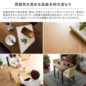 ダイニングテーブルセット 2人用 3点 木製 おしゃれ ダイニングセット 二人用 北欧 モダン カフェ ナチュラル 食卓テーブルセット air-r 02