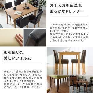 ダイニングテーブルセット 2人用 3点 木製 おしゃれ ダイニングセット 二人用 北欧 モダン カフェ ナチュラル 食卓テーブルセット air-r 11