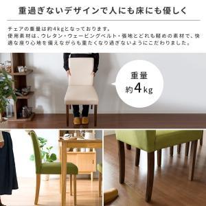ダイニングテーブルセット 2人用 3点 木製 おしゃれ ダイニングセット 二人用 北欧 モダン カフェ ナチュラル 食卓テーブルセット air-r 12