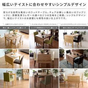 ダイニングテーブルセット 2人用 3点 木製 おしゃれ ダイニングセット 二人用 北欧 モダン カフェ ナチュラル 食卓テーブルセット air-r 13