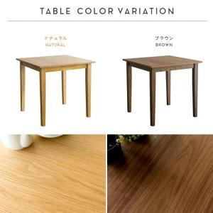 ダイニングテーブルセット 2人用 3点 木製 おしゃれ ダイニングセット 二人用 北欧 モダン カフェ ナチュラル 食卓テーブルセット air-r 15